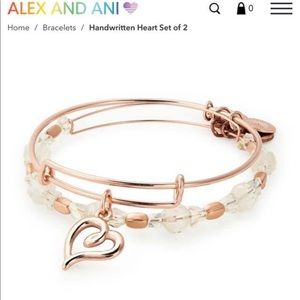 Brand new Alex and Ani 2 piece bracelet